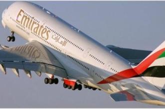الإمارات ترد على انتهاكات قطر الجوية بمخاطبة الطيران المدني الدولي - المواطن
