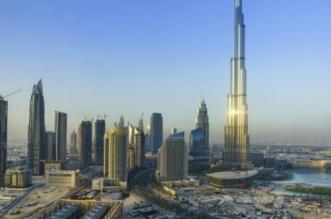 الإمارات 2