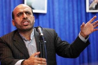 مسؤول إيراني في تصريح مضحك: سنشكو السعودية للتعاون الإسلامي والأمم المتحدة! - المواطن
