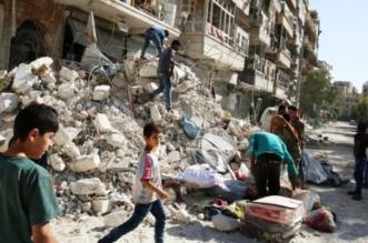 الاتحاد الأوروبي يطالب بتمديد وقف إطلاق النار في حلب - المواطن