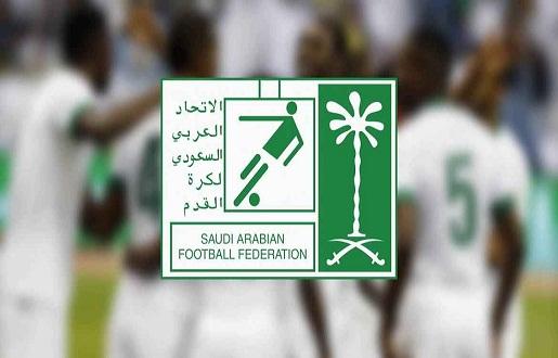 """السعودية تهدد بالانسحاب من """"الآسيوية"""" - المواطن"""