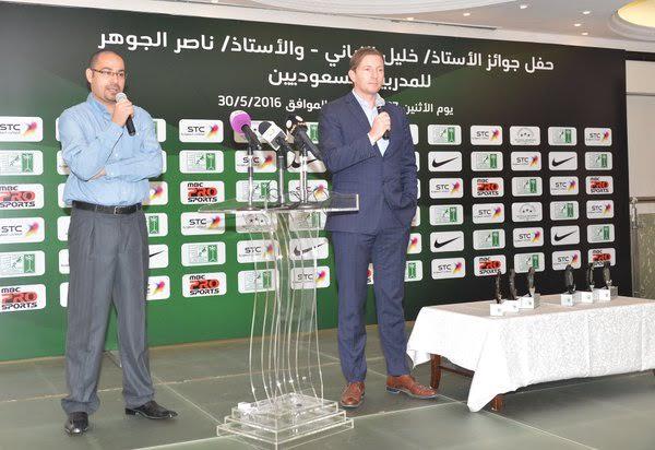 الاتحاد السعودي يُكرم الفائزين بجائزة الزياني والجوهر (1)