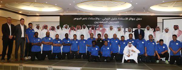 الاتحاد السعودي يُكرم الفائزين بجائزة الزياني والجوهر (215326806) 