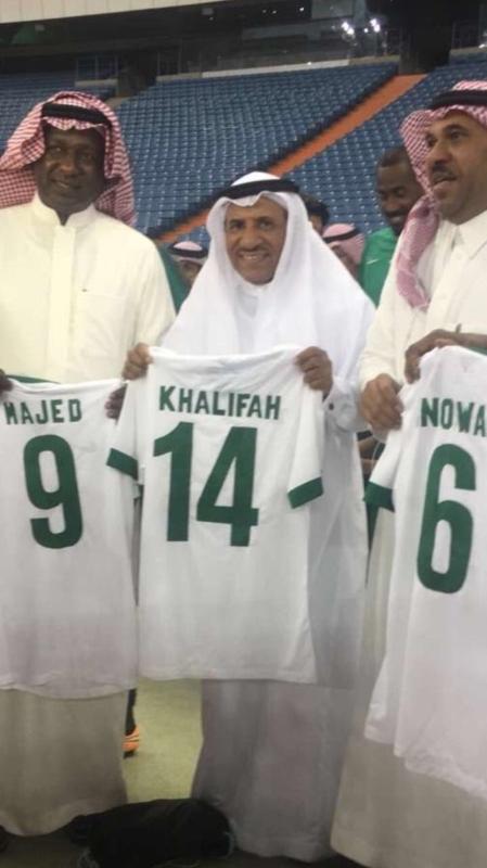 الاتحاد السعودي 3