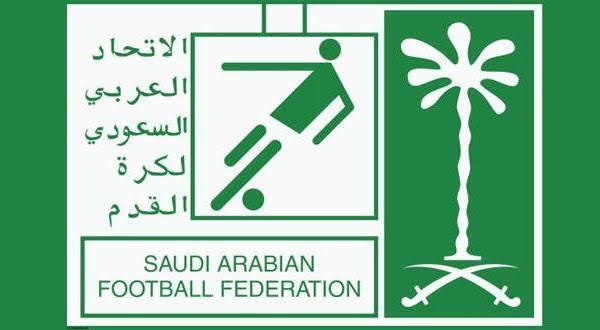 الاتحاد العربي