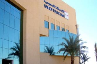 وظائف قيادية وإدارية شاغرة لذوي الخبرة في الاتصالات السعودية - المواطن