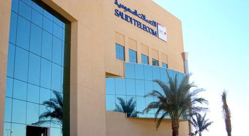 5 وظائف إدارية شاغرة في الاتصالات السعودية بالرياض   صحيفة المواطن الإلكترونية
