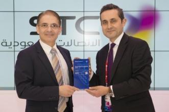 STC تتسلم شهادة أعلى علامة تجارية قيمةً بالمنطقة في مؤتمر برشلونة - المواطن