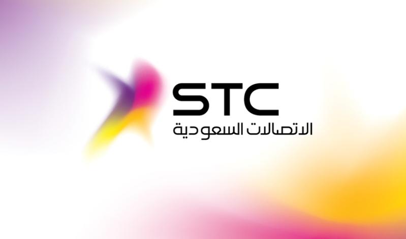 الاتصالات-السعودية