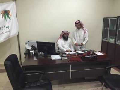 الاتصالات في وزارة العمل.jpg2