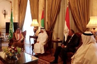 بيان مرتقب لوزراء خارجية الدول الداعية لمكافحة الإرهاب ردًا على قطر - المواطن