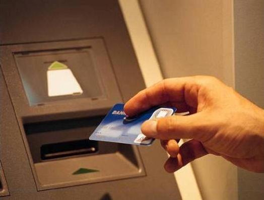 7 خطوات تجنبك الوقوع ضحية للاحتيال البنكي - المواطن