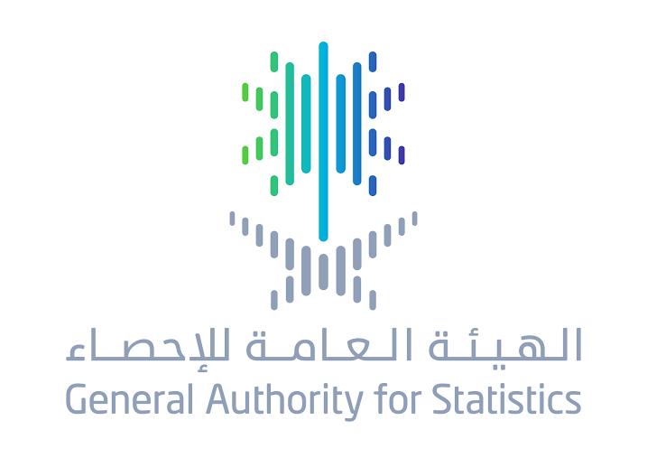 35 وظيفة شاغرة في الهيئة العامة للإحصاء بمناطق المملكة