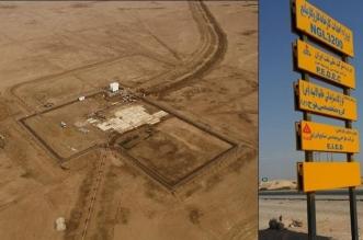 الحرس الثوري يُصادر 120 ألف هكتار من الأراضي الزراعية غرب الأحواز.. والسبب! - المواطن