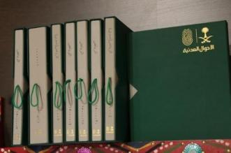 الأحوال المدنية تستعرض آلية أرشفة الوثائق في الجنادرية - المواطن