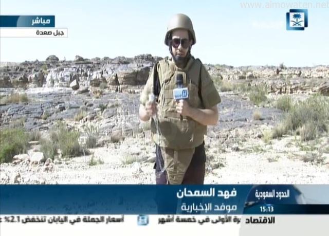 الاخبارية-باليمن (2)