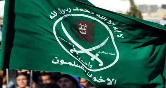 الاخوان - الأخوان المسلمين