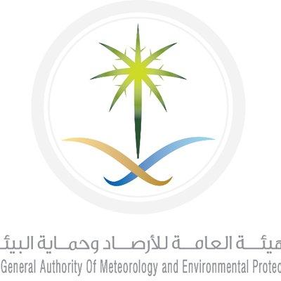 الارصاد وحماية البيئة
