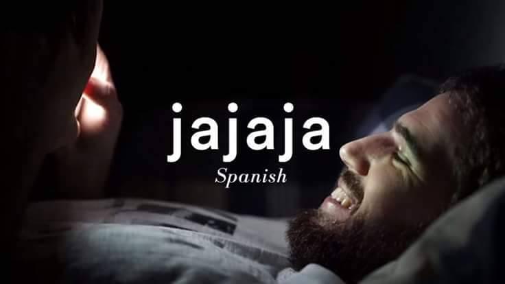 الاسباني