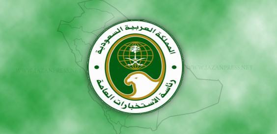تنفيذًا لأمر الملك سلمان.. استحداث 3 إدارات في الاستخبارات السعودية