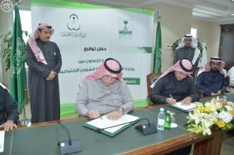 """الإسكان توقّع مذكرتي تعاون مع """"الشؤون الاجتماعية"""" و""""البريد السعودي"""" - المواطن"""