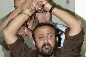"""إهداء جائزة نوبل للسلام لـ """"البرغوثي"""" عميد الأسرى الفلسطينيين - المواطن"""