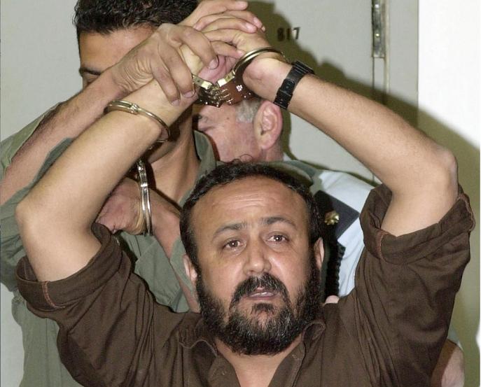 الاسير مروان البرغوثي يحصل على جائزة نوبل للسلام