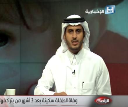 الاعلامي-عبدالله-الغنمي