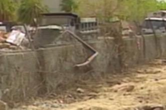 شاهد مقطع بالإعلام الأمريكي يُخلد ذكرى إرهاب إيران وحزب الله بأبراج الخبر قبل 20 عامًا - المواطن