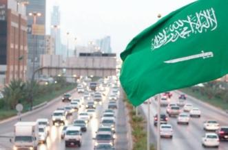 تمديد الملك سلمان للمبادرات الحكومية يحمي السعوديين ويدعم القطاع الخاص - المواطن