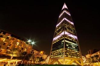 البنك الدولي يرفع توقعاته لنمو الاقتصاد السعودي - المواطن