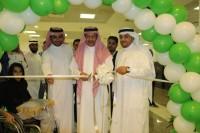 جامعة الملك خالد تُطلق عيادات للإقلاع عن التدخين
