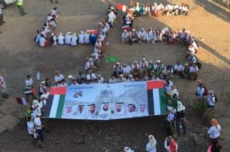 """بالصور.. """"المواطن"""" ترصد من مدينة حتا بالإمارات احتفالات اليوم الوطني - المواطن"""