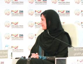 الأميرة ريما بنت بندر: هيئة الرياضة تعكف على صياغة برنامج رياضي وطني يواكب رؤية المملكة 2030 - المواطن