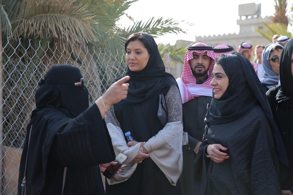 """بالصور.. """"المواطن"""" توثق زيارة الأميرة ريما بنت بندر ..."""