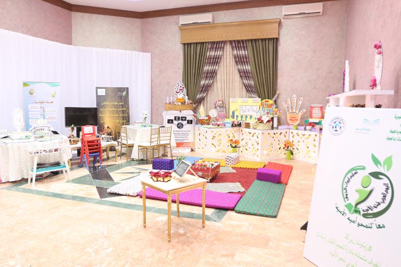 الاميرة سارة بنت عبدالله تكرم 255 حافظة للقران بمهرجان الزيتون (3)
