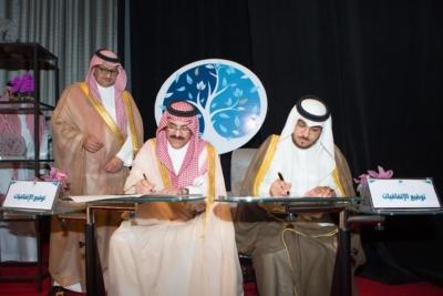 الامير احمد بن عبدالعزيز يدشن فيلم آل زهايمر1
