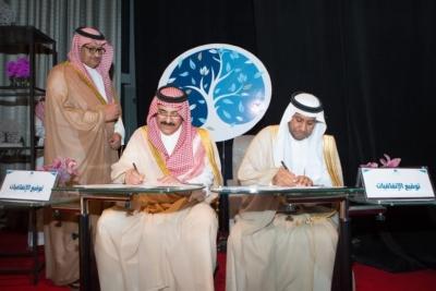 الامير احمد بن عبدالعزيز يدشن فيلم آل زهايمر12