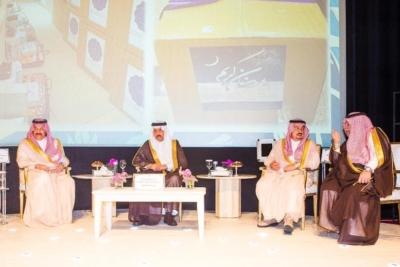 الامير احمد بن عبدالعزيز يدشن فيلم آل زهايمر5
