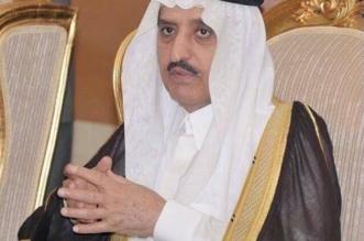 الأمير أحمد : الملك وولي العهد مسؤولان عن الدولة وقراراتها.. وهذا صحيح لما فيه أمن واستقرار البلاد والعباد - المواطن