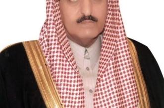الأمير أحمد يرعى الحفل الختامي لمعهد العاصمة .. غداً - المواطن