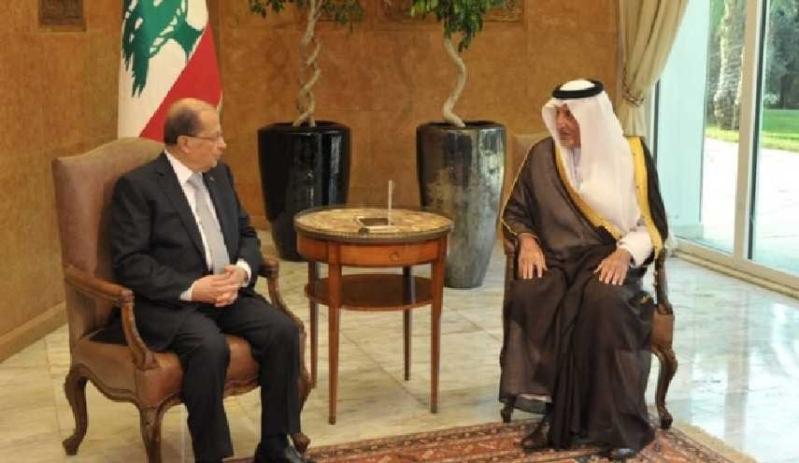 الامير خالد الفيصل مع ميشال عون