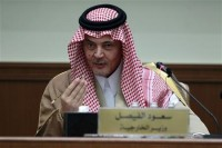 """""""سعود الفيصل"""" يثمّن دليل الجمعيات الخيرية بالمملكة"""