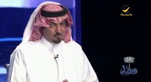 الامير-سعود-بن-عبدالله