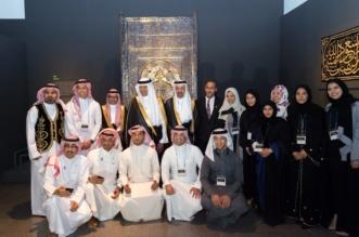 الامير سلطان والوزير الفالح مع الطلبة والطالبات المبتعثين المشاركين في المعرض