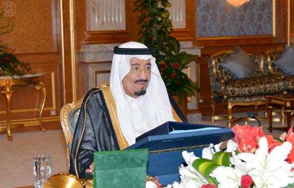 مجلس الوزراء يوافق على تنظيم إداري للهيئة وفروعها بالمدن والمحافظات - المواطن