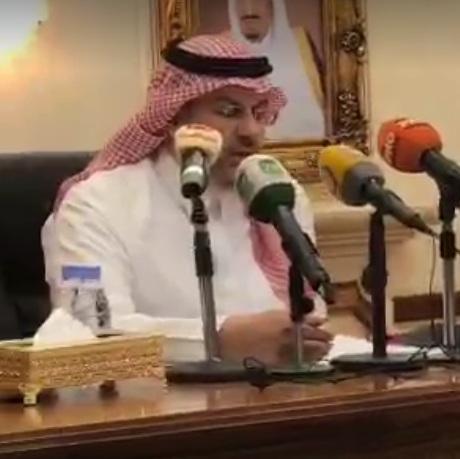 الامير عبدالله بن مساعد