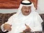 الامير عبد الله بن فيصل بن تركي  آل سعود سفير المملكة لدى واشنطن