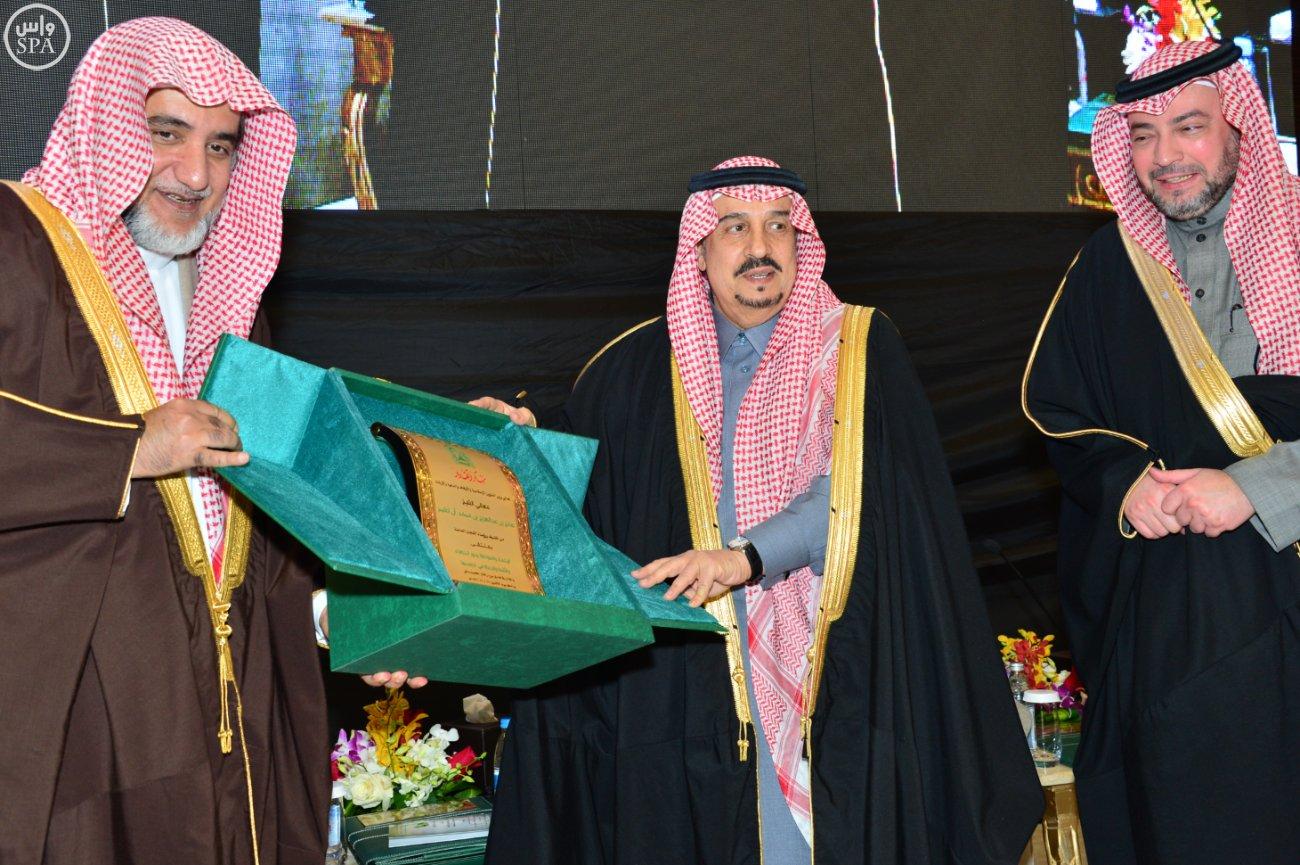 الامير فيصل بن بندر بن عبدالعزيز امير منطقة الرياض يرعى ملتقي الانتماء (1)