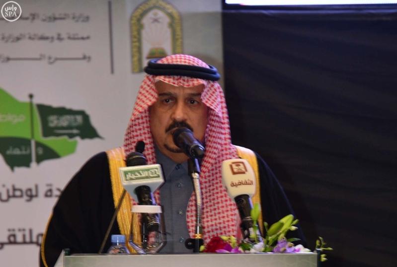 الامير فيصل بن بندر بن عبدالعزيز امير منطقة الرياض يرعى ملتقي الانتماء (2)